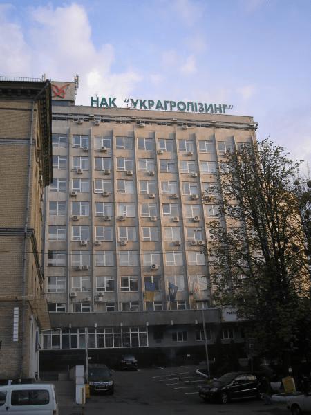 Державне публічне акціонерне товариство «Національна акціонерна компанія «Украгролізинг»