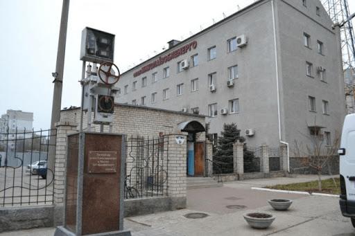 Миколаївобленерго