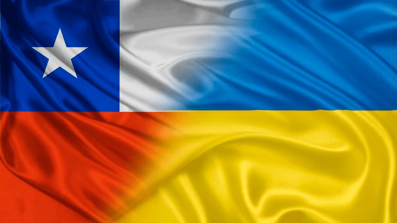 Україна та Чилі активізують діалог про торгово-економічне співробітництво